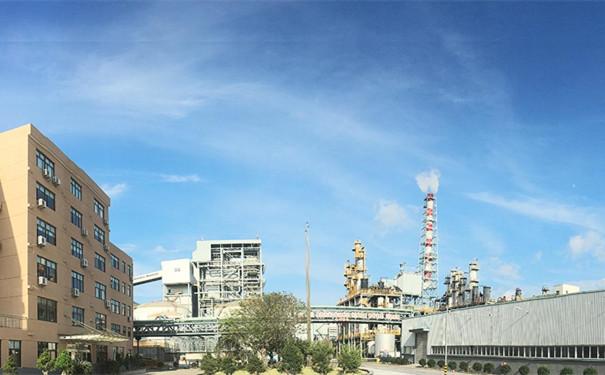 宁波环洋石化股份有限公司